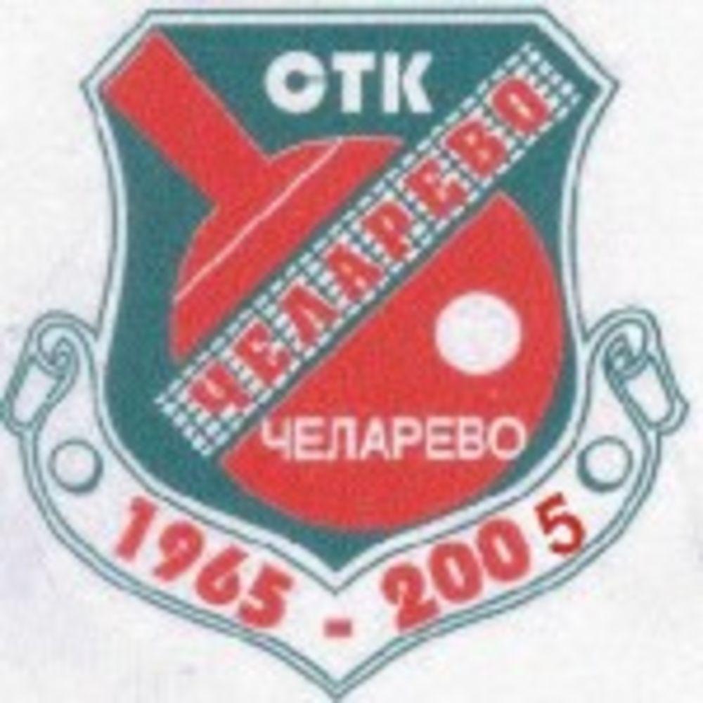 STK Celarevo, Serbia