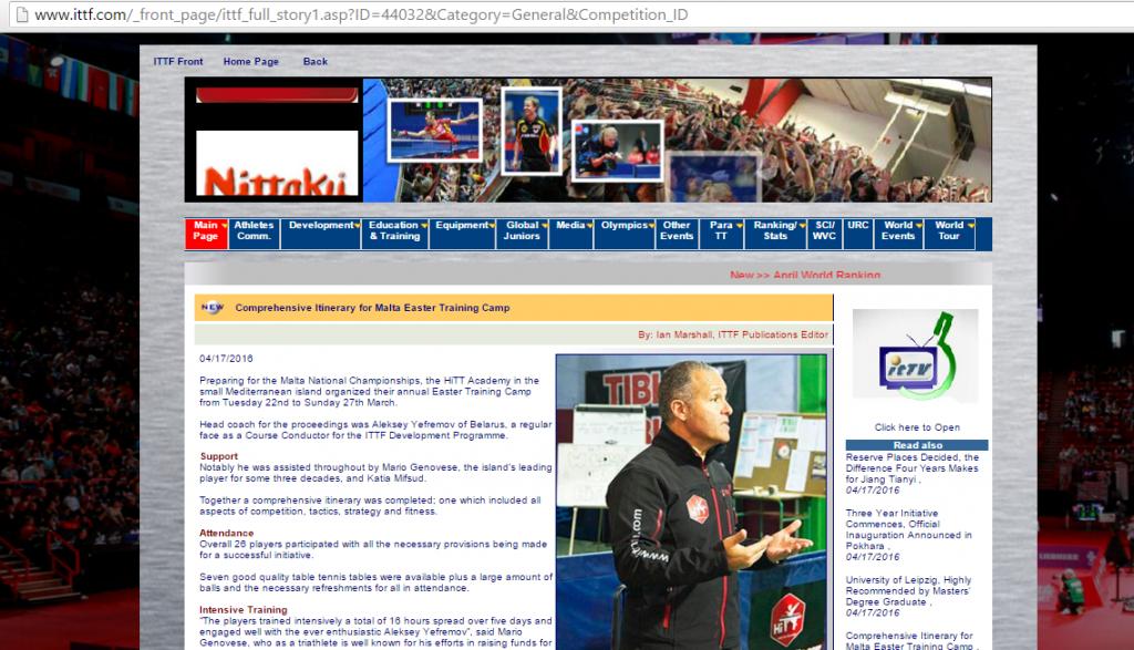 ITTF screenshot
